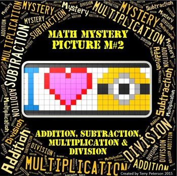 Math Mystery Picture M#2 Addition Subtraction Multiplicati
