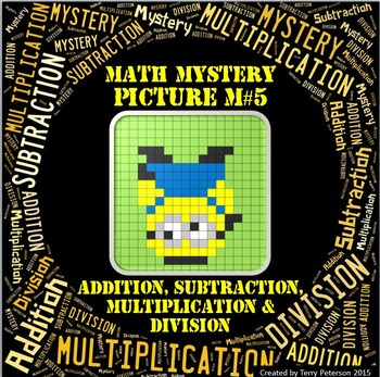 Math Mystery Picture M#5 Addition Subtraction Multiplicati
