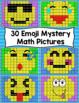 Emoji Math Mystery Pictures: 4th Grade Math Skills
