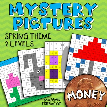 Math Mystery Pictures {MONEY} Spring Theme *DIFFERENTIATED*