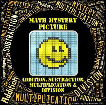 Math Mystery Smiley #10 Picture Addition Subtraction Multi