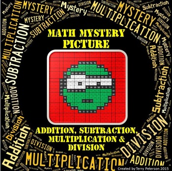 Math Mystery Smiley #5 Picture Addition Subtraction Multip