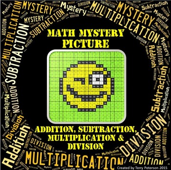 Math Mystery Smiley #8 Picture Addition Subtraction Multip