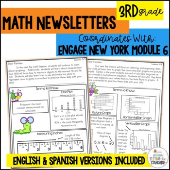 Math Newsletters & Games Module 6 Engage New York 3rd Grade