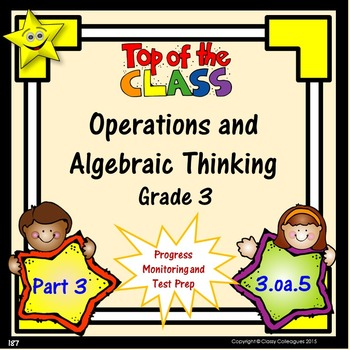 Math Operations and Algebraic Thinking Quizzes, Part 3
