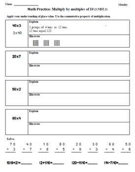 Math Plans & Sheets(3.NBT.3)Multiples of 10 3rd Grade Comm