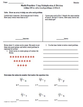 Math Plans & Sheets(3.OA.3)Word Problems -3rd Grade Common