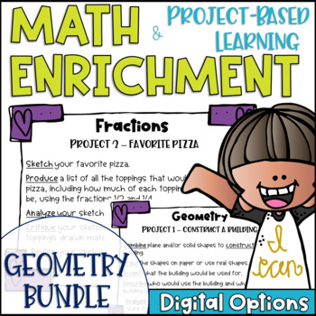 Math Project-based Learning & Enrichment Geometry BUNDLE