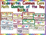 Math Question of the Day BUNDLE- Kindergarten Common Core