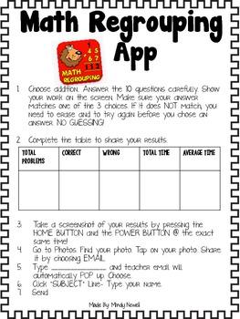 Math Regroup App Activities Sheets
