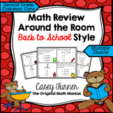 Math Review Around the Room Back to School Style: Second G