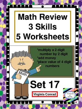 Math Review Worksheets---3 for 5 Days--Set 17