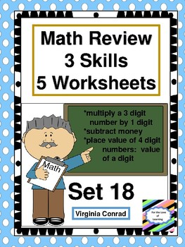 Math Review Worksheets---3 for 5 Days--Set 18