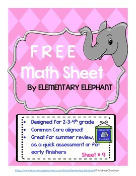 Math-Skill Sheet 9-CCSS! Multip. and Subtraction by Elemen