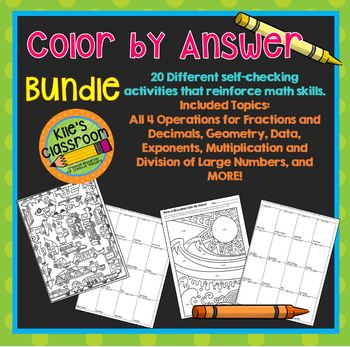 Math Skills Color By Answer for 4th and 5th Grade Math Ski