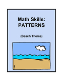 Math Skills: PATTERNS (BEACH THEME)