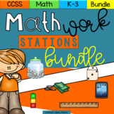 #betterthanchocolate Math Stations Common Core Aligned Mat