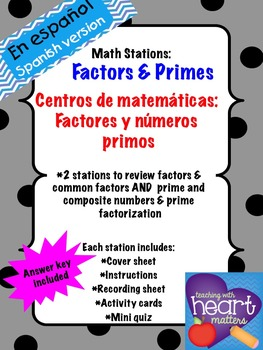 Math Stations: Factors and Primes IN SPANISH (Factores y n