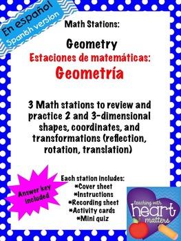 Math Stations: Geometry IN SPANISH (Centros de matemáticas