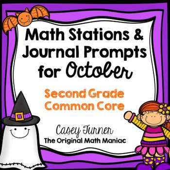 Math Stations and Journal Prompts for October: Second Grad