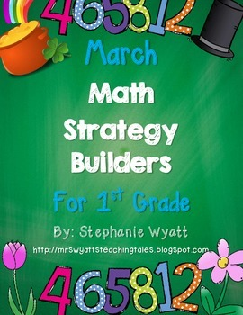 Math Strategy Mini Journals March