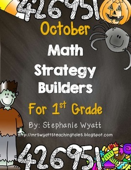 Math Strategy Mini Journals October