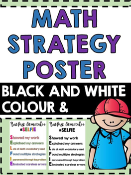 Math Strategy Poster - Math Poster -But first let me take