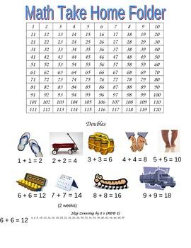 Math Take Home Folder