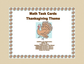 Math Task Cards- Thanksgiving Theme -Grades 1-2 Add Subtra