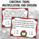 Winter Holidays Math Task Cards Multiplication Fractions Addition