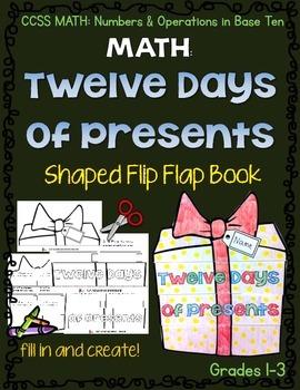 Math: Twelve Days of Presents Shaped Flip Flap Book