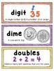 Math Vocabulary Cards: Common Core & More