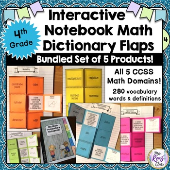 Math Vocabulary Interactive Notebook Foldables BUNDLE (FUL