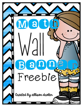 Math Wall Banner Freebie