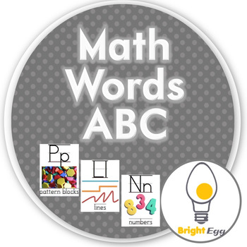 Math Words Alphabet Banner