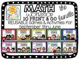 Math Workshop {THE BUNDLE} September- June