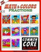Math and Colors – 002 – Fractions - 3rd grade - Common Cor