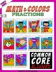 Math and Colors – 002 – Fractions - 4th grade - Common Cor