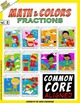 Math and Colors – 003 – Fractions - 1st grade - Common Cor