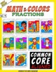 Math and Colors – 004 – Fractions - 1st grade - Common Cor