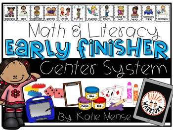 Math and Literacy Can-do Center Management System {Early F
