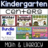 Math and Literacy Centers Part 2 of 2 Year BUNDLED! Aligne