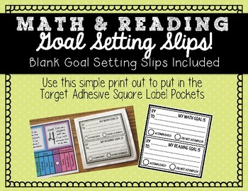 Math and Reading Goal Setting {use with Target Adhesive Sq