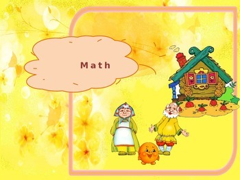 Math for kindergarden