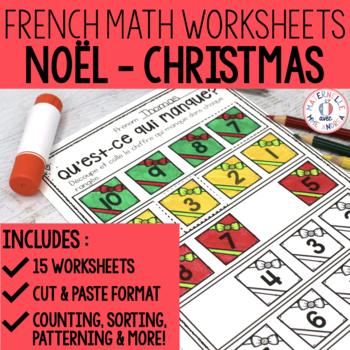 Math pour la maternelle - 15 feuilles d'activité SANS PRÉP