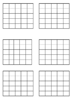 Maths Grids - 5x5 Grids - 6 on a page