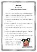Matilda by Roald Dahl - Higher Order Thinking Activities