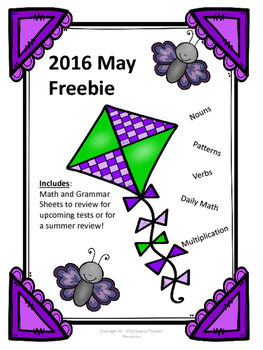 May 2016 Freebie