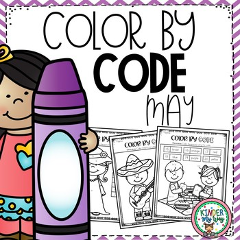 Color By Code - May