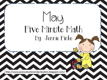 May 5 Minute Math (Common Core Aligned)